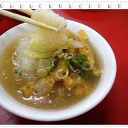 東璋土魠魚羹 菜市場老店