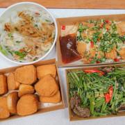 私房菜創意料理 | 彰化餐廳,個人套餐、合菜、單點皆有 | 蔥爆牛肉套餐,料多實在 | 空心菜牛肉、椒麻雞、雲南大薄片