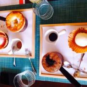 台南 ✿ 小銅鍋咖啡館 ✿ 推薦甜點 外脆內Q的法式舒芙蕾!