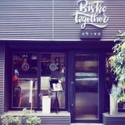 [食記]Bistro TOGETHER  他她小餐館