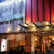 XM麻辣鍋- 一間老字號,有著平價食材、用餐價格以及道地麻辣湯頭的火鍋店