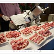 [台南食記] 精彩火鍋~平價超值吃到飽,揪團還打折喔!終於見識到傳說中的五星級櫻桃鴨!(試吃)