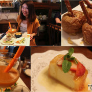 東區早午餐▌法式奢華早午餐:「好樣餐桌VVG Table」讓我逃離城市的喧鬧