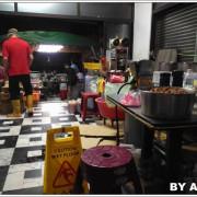 [食記]台南>>一點刈包<<台南知名宵夜店,平價、好吃、必推蛋餅跟冰豆漿