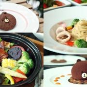 台南美食-芯芯要去【ORO咖啡】~季節限定甘蔗雞套餐|療癒系甜點熊大提拉米蘇
