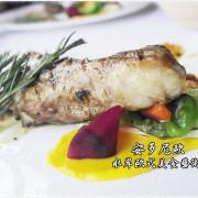 [高雄 鹽埕埔站]安多尼歐水岸歐式美食藝術 - 美食+美景