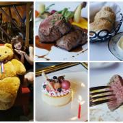 愛河畔的小法國@安多尼歐法式餐廳│浪漫告白首選