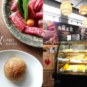 台南激推!『藝術轉角 東東蔬食鍋』來自台東小農的特殊蔬菜,葷素皆宜的精緻吃到飽!(體驗券)