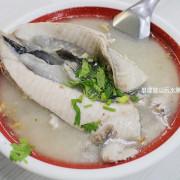 2013-10-16 台南~阿憨鹹粥