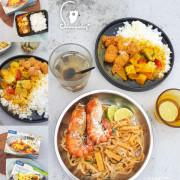 【冷凍食品】Pistis世界廚房 泰式經典炒河粉X泰式波蘿蜜黃咖哩佐香米