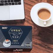 UCC冠軍監修甘醇橙香濾掛式咖啡 UCC冠軍監修好喝嗎 全聯福利中心的高評價咖啡