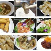 周氏蝦捲(桌菜)把台南在地小吃一網打進