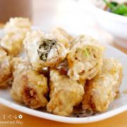 【台南-安平區】陳家蚵捲♥安平老街美食小吃