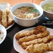 ▌食記 ▌台南安平▶陳家蚵捲♥我最愛的台南美食之一