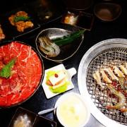 │食記│台南/碳佐麻里(永康中華店)✨✨✨台南必吃燒肉xCP值高