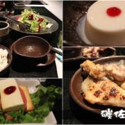台南永康-碳佐麻里聚餐好選擇 精緻燒肉和食三人套餐