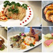 【喜宴辦桌】福泉食味外燴|喜宴外燴推薦|尾牙慶功首選經典創新台菜