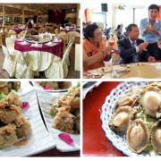 【台南辦桌外燴】福泉食味外燴辦桌商行|台南白河喜宴辦桌|有口皆碑的福泉團隊,傳統又創新的一桌好菜