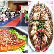 【喜宴辦桌】福泉食味外燴辦桌商行|婚宴菜餚海陸美食通通上桌|傳統新創兼具的辦桌美食
