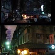 [居酒]變身的場景怪獸拉麵店   竹村居酒屋
