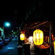 台北信義→竹村居酒屋。大仁哥和又青姐的深夜食堂