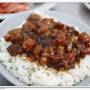 台南中西區-阿龍香腸熟肉