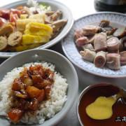 [小吃食記] 台南-阿龍香腸熟肉