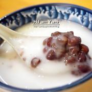 阿卿傳統飲品冰品 ► 台南市 中西區 ◄ 保安路必吃美食 x 連在地人都超愛的冷熱杏仁茶、杏仁冰(完整菜單)