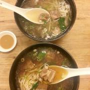 花蓮市區美食推薦【一碗小】清燉/紅燒的牛/羊肉麵