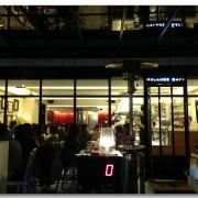 中山站早午餐下午茶 *MELANGE CAFE 米朗琪咖啡*~排隊名店~傳說中最讚的鬆餅跟咖啡