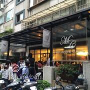 FOOD / 台北中山—米朗琪咖啡 MELANGE CAFE