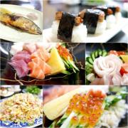 湘壽司▋花蓮吉安~在地人的推薦、生魚片蓋飯新鮮超值,平價又美味