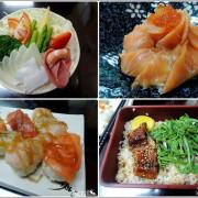 食記° 花蓮 -【 湘壽司 】還算平價的生魚片,可是鰻魚飯讓人好失落啊