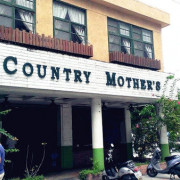 [記。食]花蓮市。COUNTRY MOTHERS