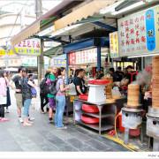 [花蓮] 花蓮市區小吃必吃:公正包子店、五霸焦糖包心粉圓!人潮不斷的在地小吃,來花蓮絕對不能錯過。