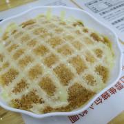 食花蓮|五霸包心粉圓,創意焦糖格子刨冰 / 創始老店