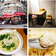 【新北-板橋區】黃石市場「老曹餛飩」新店面
