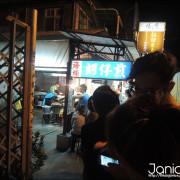 食記° 花蓮 -【 海埔蚵仔煎,楊子萱招牌愛玉 】小巷子裡的排隊美食