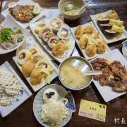 【食記】{花蓮。花蓮市}台式風格平價料理!!田村壽司
