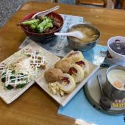 花蓮市美食日式料理推薦》田村壽司菜單價位大公開!有點台味的日式料理~花蓮市必吃美食小吃餐廳推薦。