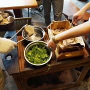 花蓮光復 - 鐵馬遊馬太鞍 vs 紅瓦屋餐廳: 原民風味石頭火鍋