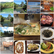 【花蓮】紅瓦屋老地方文化美食餐廳❤❤  ~ (●´∀`●)