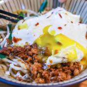 西村的家,花蓮吉安鄉美食,日式老宅賣著好吃肉燥飯~