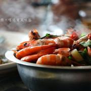 [食癮-中式]噶瑪蘭風味餐(噶瑪蘭海產店)-漫遊雙豐之旅(活動體驗)