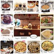 花蓮理想大地-里拉餐廳(早餐)