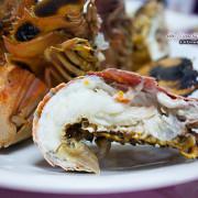 【宜蘭】新鮮,單純料理就很鮮美.大溪李香海產老店