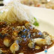 【食記】宜蘭「鮮靚 海鮮餐廳」.熱炒店