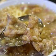 [宜蘭美食] Nash 吃 北門蒜味肉羹 獨步全台灣的蒜香好滋味