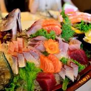 人妻團之宜蘭輕旅行~大份量海鮮料理~東興堂小館