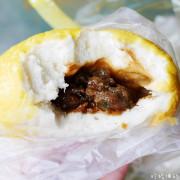 【宜蘭市】大鼻南包子饅頭專賣店